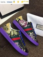 Liujingang6 0084 vintage embroidery upper purple sole SNEAKE...