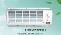 12V / 24V 자동차 에어 컨디셔너 다기능 벽 장착형 냉각 팬 디지털 디스플레이 증발기 자동차 캐러밴 트럭