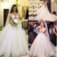 2019 Abiti da sposa vintage con maniche lunghe e abiti da sposa in pizzo Applique Sheer Neck Illusion Bodice Chapel Train Plus Size Abiti da sposa da sposa