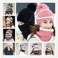 21 Designs Winter Knitted Hat 3- Piece Suit Hat+ Scarf+ Respira...