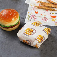 papel de cera à prova de óleo de papel de enrolar o Alimento do pão sanduíche de hambúrguer Fries Embrulho Baking Tools alimentos personalizado 800pcs fornecimento rápidos