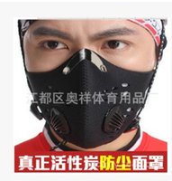 Activated Carbon Dustproof Mask Bike Mask Air Pollution Poll...