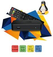 MAG322 칩셋 BCM75839 무선 안테나 셋톱 박스 리눅스 3.3 시스템 스트리밍 리눅스 TV 박스 512메가바이트 RAM 미디어 플레이어 PK 안드로이드 TV 박스