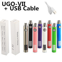 UGO V II 3 650 900MAH EVOD EGO 510 BATTERI MICRO USB TASTHOUST CHARGE WITH CABLE VAPORIZERS ECIGS OPEN VAPE BATTERIES