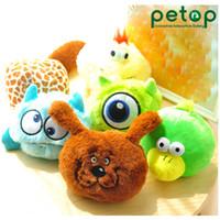 Elektrisch Cute Little Monster-Plüsch-Spielzeug, Cartoon Plüschtier, Vibrieren Machen Sie ein Ton-Haustier-Hundespielzeug, für Ornament, Weihnachten Kid Geburtstagsgeschenk, 2-1