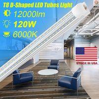 Sunway-USA، V على شكل أنابيب LED متكاملة ضوء 4ft 8ft الصمام أنبوب T8 72W 120W مزدوجة الجانبين المصابيح متجر ضوء برودة الباب