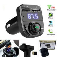 3.1A 급속 충전 듀얼 USB 차량용 충전기와 B3 FM 블루투스 핸즈프리 차량용 오디오 수신기 송신기 보조 변조기 차량용 키트 MP3 플레이어