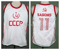# 11 Arvydas Sabonis الاتحاد السوفيتي CCCP الرجعية الكلاسيكية كرة السلة جيرسي رجل مخيط رقم مخصص واسم الفانيلة