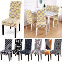 هندسية المطبوعة غطاء كرسي الطباعة زيبرا تمتد كرسي غطاء مقعد مضاد للقذرة القابلة للإزالة يغطي الأغلفة الأزمة