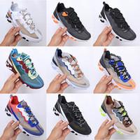 Nike Air React Element 87 55 Под прикрытием кроссовок дизайнер 87s thea mesh Дышащие кроссовки homme Спортивная обувь для тренеров