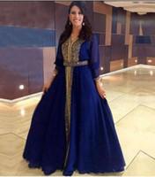 Muslimische arabische marokkanische Abendkleider Party Wear für Frauen Celebrity Langarm Royal Blue Chiffon Dubai Caftans Formale Prom-Kleider