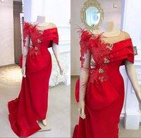 Elegantes rendas de contas penas sereias Vestidos À Noite De Sereia Vestidos 2020 lindas Mangas compridas de pescoço vistosas Vestidos De Baile Vestidos com saias Vestes De soirée