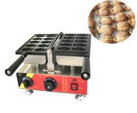 Free shipping 110V 220V Mini Japanese Style 10 pcs Fish Taiyaki Machine Big Eye Goldfish waffle machine