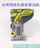 Acheter 0ah Ryobi Pour Ni Mh Batterie De 18v Remplacement 3 fgy7vbY6