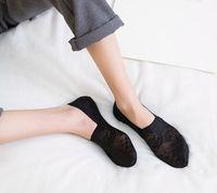 Antideslizante antideslizante zapatillas de verano 1 par = 2pcs invisible algodón Sole gel de silicona antideslizante calcetín Mujer de encaje Barco chica de las medias