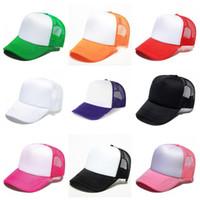 Chapeau de soleil d'été Baseball Caps Pure Color Net Chapeaux Pare-soleil Windbreak cool Cap Snapback pas cher Bonne qualité 4zd H19