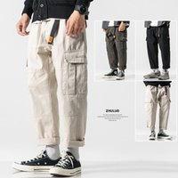 Men Streetwear Hip Hop Harem Trousers Male Loose Casual Stra...