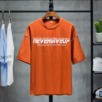 """Neue Art und Weise Mens Buchstabedruckes Designer T-Shirt """"GEBEN SIE NIE AUF"""" Männer Das T-Shirt gute Qualität schnell neue Versand angekommen viele Jacken Pullover spor"""