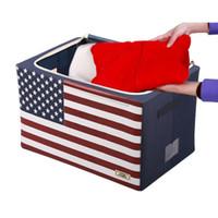 대용량 스토리지 박스 56L / 66L 접는 옷 보관 바구니 옥스포드 옷장 주최자 패밀리 레트로 DH0491