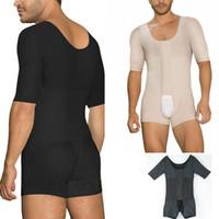 رجل قصير الأكمام كامل الجسم المشكل التخسيس البطن تحكم Shapewear زائد الحجم 6XL البطن المشكل الصدرية الملابس الداخلية المخصر Cincher الخصر Bodyshape