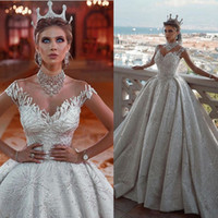 2020 Luxury Arabic Wedding Dresses Off Shoulder Lace Tulle B...