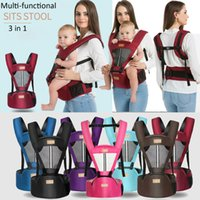 Newborn Baby Carrier Kangaroo Toddler Sling Wrap Portable Infant Hipseat Soft Breathable Regulable Hip Seat 0-36 Months