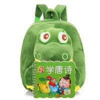 5 Renk Bebek Sevimli Dinozor Peluş Sırt Çantası Çanta Çocuk Karikatür Dolması Doll Dinozor Sırt Çantası Çocuklar Anaokulu Okul Çantaları DH1268 T03
