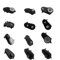 RS280 / 380/390 NIÑOS Caja de engranajes de motor de dirección eléctrica 6V / 12V Motor Control remoto Carro de bebé Caja de dirección Accesorios