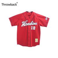 Gerileme Kenta Maeda 18 Hiroşima Sazan Kırmızı Beyzbol Forması Özel Herhangi Number İyi Kaliteli Fabrika Toptan Ücretsiz Kargo Hızlı Gönderildi