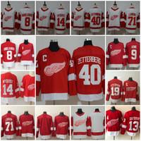 2019 New Detroit Red Wings 9 Gordie Howe Pavel Datsyuk 14 Gustav Nyquist 19 Steve Yzerman 40 Henrik Zetterberg 71 Dylan Larkin Jersey