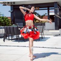 Abito da ballo da danza del palcoscenico Dancing Dance Dress Dress Dress 2021 Tipo di gonna corto Gongfu Vestito moda Oriental 313