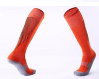 Взрослые детского без проскальзывания через колено футбол носки утолщенного полотенце нижних носки длинных трубок удобные износостойкий спортивный носки вентилятор магазин