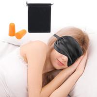 قناع النوم مع حزام قابل للتعديل من الحرير والقطن قناع العين الناعمة للرجال والنساء النوم السفر يأتي مع EarPlugs وحقيبة التخزين
