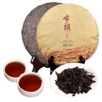 Горячий Юньнань приготовленный Пуэр чай торт коричневый древний чай дерева Менхай семь сыновей черный чай торт 357 г