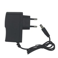 AC100V - 240V To DC 12V 1A Power Supply Adapter Transformer ...