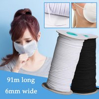 91m 6mm Wide Elastic Band Black White Elastic Bands For Knit...