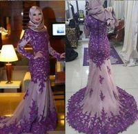 이슬람 여성을위한 섹시한 보라색 높은 목 겸손한 인어 공주 긴 소매 우아한 전체 그림 이브닝 드레스