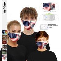 حار جديد متعدد تصميم الجمجمة قناع الوجه قناع الطباعة الرقمية واقية مع رقاقة فلتر الغبار PM2.5 الضباب الدخاني قناع الكبار للأطفال
