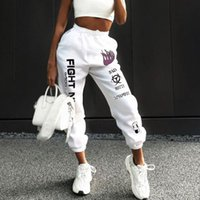 Cute Hotty Womens Sweatpants Casual Printing Ribbed Long Pan...
