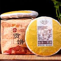 100g Yunnan Reife Puer Tea Menghai Kleine Tribute Kuchen Bio Natural Black Gekochte Puer Tee Gesunde grüne Nahrung Preference