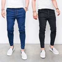 Men' s Harem Jeans Washed Feet Shinny Denim Pants Man Hi...
