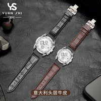 Genuine Leather Curved End Watchband 22mm 23mm 24mm For T035...