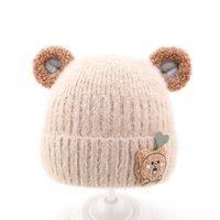 2020 invierno sombrero infantil bebé cálido tapa de lana 1-2-3-4 año edad niño sombrero de punto lindo bebé sombrero invierno