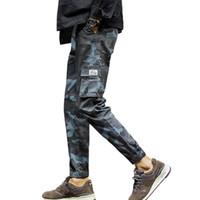 LNCDIS Erkek Moda Kamuflaj Dokuz Puan Rahat Pantolon Bahar Sonbahar Orta Ağırlık Tam Boy Pantolon Hommes Streetwear Pantolon ARTı Boyutu