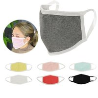 Modal Cotton Mask 7 Colors Kids Adults Solid Color 2 Layers ...