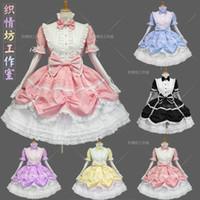 Cosplay Angel Love Princess Dress Vestido de estilo Lolita Vestidos de pastel Sweet Cute Kawaii Maid Wear Cos For Women Festival