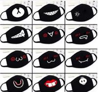 Партия аниме Cute Bear маска для взрослых Дети Fun Костюмированный Нижняя половина лица Рот Муфельные маска многоразового пыли Теплый ветрозащитный хлопка маски