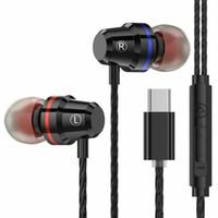 HIFI 유형 C에서 귀는 화웨이 P20에 대한 이어폰 헤드셋 이어폰 이어 버드는 HTC 넥서스를 들어 프로