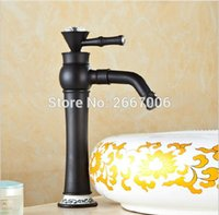 GIZERO Bathroom Basin Mixer Faucet Black Bronze Solid Brass ...