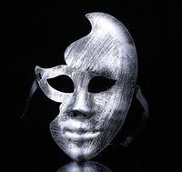 Новые горячие продажи Lovely Men Burnished Античное Серебро / Золото Венецианский Марди Гра Маскарад Партии Бал Маска GB1021